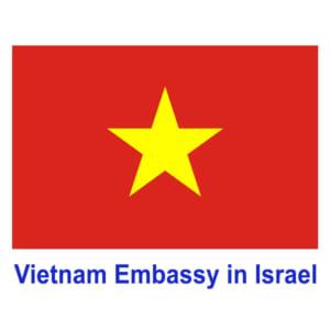 Embassy Vietnam Israel
