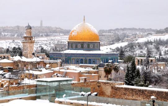 Kinh nghiệm du lịch Israel – Những điều nên biết