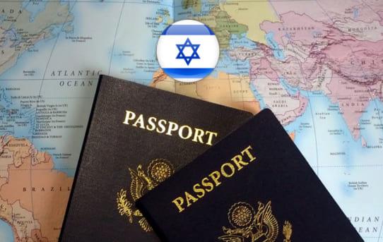 Hướng dẫn thủ tục xin visa Israel đi công tác