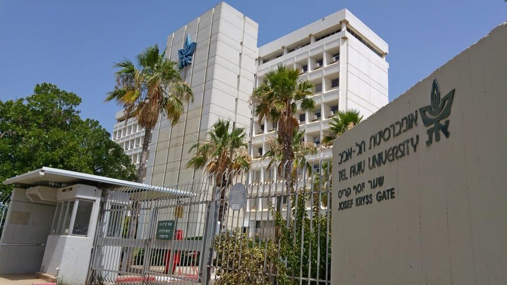 Tel Aviv - Trường Đại học nổi tiếng tại Israel