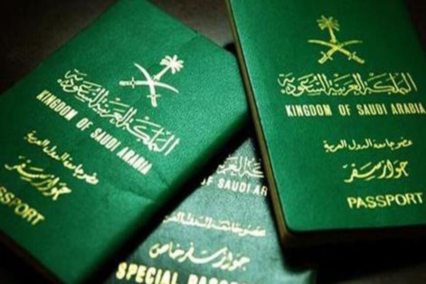 Applying Vietnam visa for Saudi Arabia citizens - طلب تأشيرة فيتنام في المملكة العربية السعودية