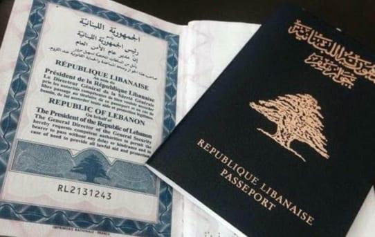 How to apply Vietnam visa for Lebanon citizens? - طلب تأشيرة فيتنام في لبنان