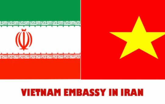 Address of Vietnam Embassy in Iran - سفارت ویتنام در ایران