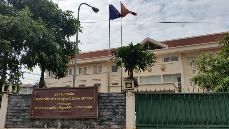 Address of Vietnam Embassy in Sudan - سفارة فيتنام في السودان