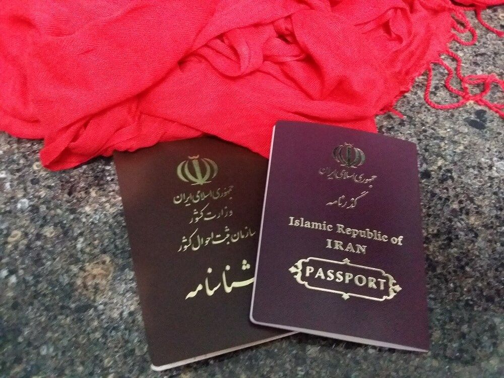 Vietnam visa requirements for Iran citizens - ویزای ویتنام در ایران