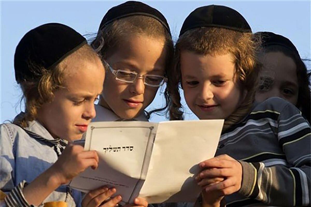 Trẻ em người Israel hưởng sự giáo dục tốt nhất thế giế