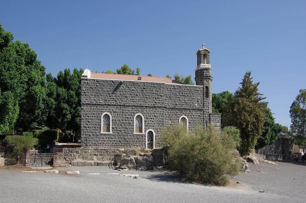 Nhà thờ Tối Thượng Quyền Thánh Phêrô