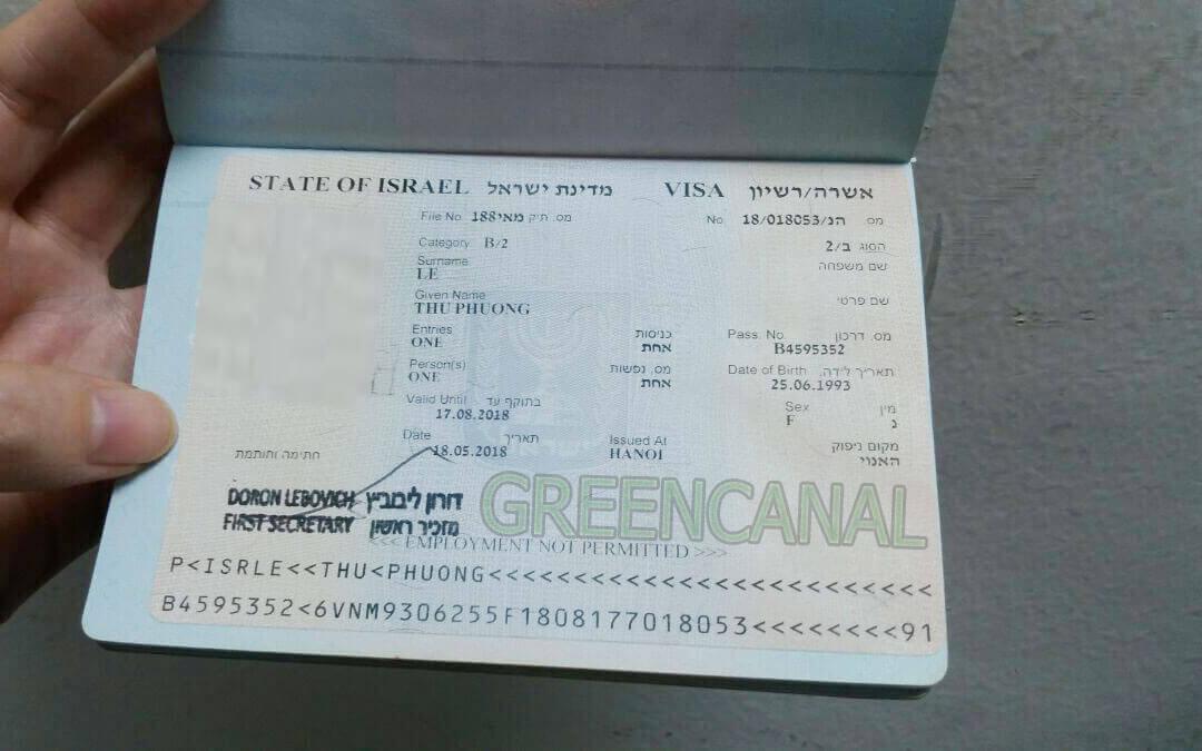 visa Israel du lịch